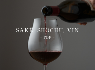 SAKÉ, SHOCHU, wine - PDF -